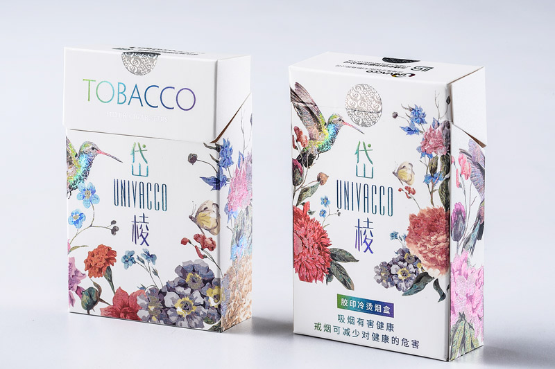 Tobacco / Cigarette Packaging